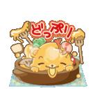 皿の上のクッキンぐま(個別スタンプ:38)