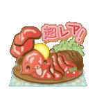 皿の上のクッキンぐま(個別スタンプ:40)