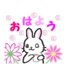 花兎(個別スタンプ:01)