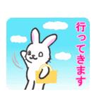 花兎(個別スタンプ:02)