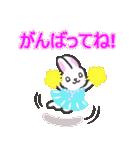 花兎(個別スタンプ:09)