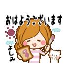 ♦よしみ専用スタンプ♦③無難に使えるセット(個別スタンプ:01)
