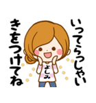 ♦よしみ専用スタンプ♦③無難に使えるセット(個別スタンプ:05)