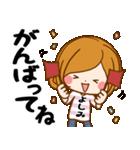 ♦よしみ専用スタンプ♦③無難に使えるセット(個別スタンプ:06)