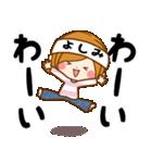 ♦よしみ専用スタンプ♦③無難に使えるセット(個別スタンプ:08)