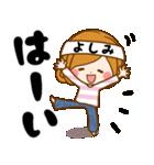 ♦よしみ専用スタンプ♦③無難に使えるセット(個別スタンプ:11)