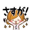 ♦よしみ専用スタンプ♦③無難に使えるセット(個別スタンプ:14)