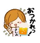 ♦よしみ専用スタンプ♦③無難に使えるセット(個別スタンプ:19)