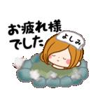 ♦よしみ専用スタンプ♦③無難に使えるセット(個別スタンプ:20)
