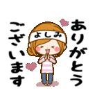 ♦よしみ専用スタンプ♦③無難に使えるセット(個別スタンプ:22)