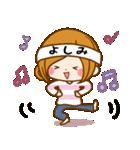 ♦よしみ専用スタンプ♦③無難に使えるセット(個別スタンプ:26)