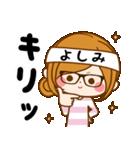 ♦よしみ専用スタンプ♦③無難に使えるセット(個別スタンプ:28)