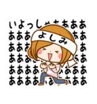 ♦よしみ専用スタンプ♦③無難に使えるセット(個別スタンプ:30)