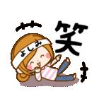 ♦よしみ専用スタンプ♦③無難に使えるセット(個別スタンプ:32)