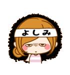 ♦よしみ専用スタンプ♦③無難に使えるセット(個別スタンプ:34)
