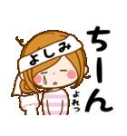 ♦よしみ専用スタンプ♦③無難に使えるセット(個別スタンプ:35)