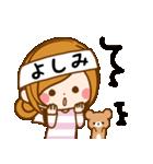 ♦よしみ専用スタンプ♦③無難に使えるセット(個別スタンプ:36)