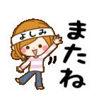 ♦よしみ専用スタンプ♦③無難に使えるセット(個別スタンプ:37)