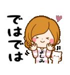 ♦よしみ専用スタンプ♦③無難に使えるセット(個別スタンプ:38)