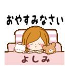 ♦よしみ専用スタンプ♦③無難に使えるセット(個別スタンプ:40)