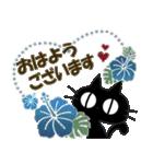 黒ねこの夏便り(個別スタンプ:02)