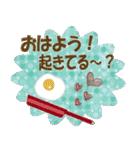 黒ねこの夏便り(個別スタンプ:03)
