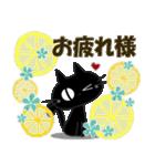 黒ねこの夏便り(個別スタンプ:10)
