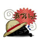 黒ねこの夏便り(個別スタンプ:21)