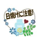 黒ねこの夏便り(個別スタンプ:24)