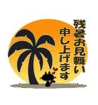 黒ねこの夏便り(個別スタンプ:32)