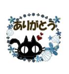 黒ねこの夏便り(個別スタンプ:33)