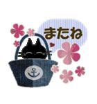 黒ねこの夏便り(個別スタンプ:40)