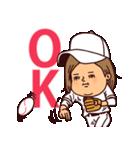うつろめ女子・野球編(個別スタンプ:01)