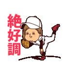 うつろめ女子・野球編(個別スタンプ:03)