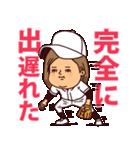 うつろめ女子・野球編(個別スタンプ:06)