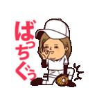 うつろめ女子・野球編(個別スタンプ:07)