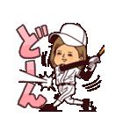 うつろめ女子・野球編(個別スタンプ:08)