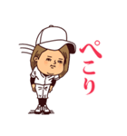 うつろめ女子・野球編(個別スタンプ:09)