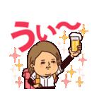 うつろめ女子・野球編(個別スタンプ:10)