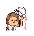 うつろめ女子・野球編(個別スタンプ:11)