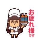 うつろめ女子・野球編(個別スタンプ:13)