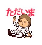 うつろめ女子・野球編(個別スタンプ:14)