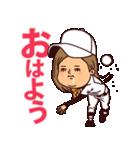 うつろめ女子・野球編(個別スタンプ:15)