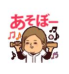 うつろめ女子・野球編(個別スタンプ:17)