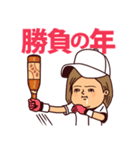 うつろめ女子・野球編(個別スタンプ:19)