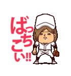 うつろめ女子・野球編(個別スタンプ:20)