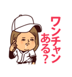 うつろめ女子・野球編(個別スタンプ:21)