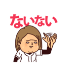 うつろめ女子・野球編(個別スタンプ:22)