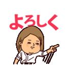 うつろめ女子・野球編(個別スタンプ:25)