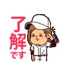 うつろめ女子・野球編(個別スタンプ:26)